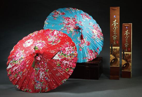 台湾美浓纸伞